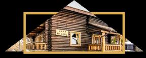 prezentare-vila-de-lemn-cazare-in-moeciu